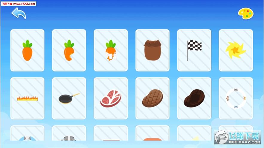 小火箭幼儿编程app官方版v2.1.6截图1