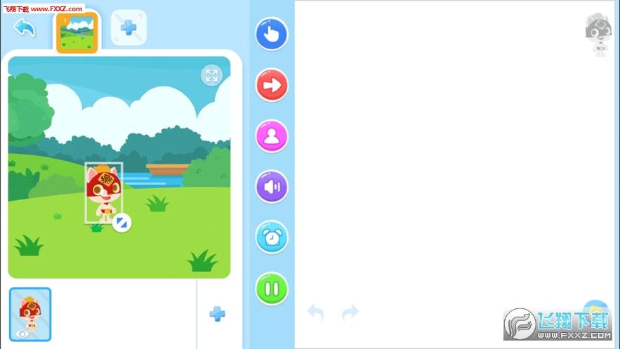 小火箭幼儿编程app官方版v2.1.6截图0