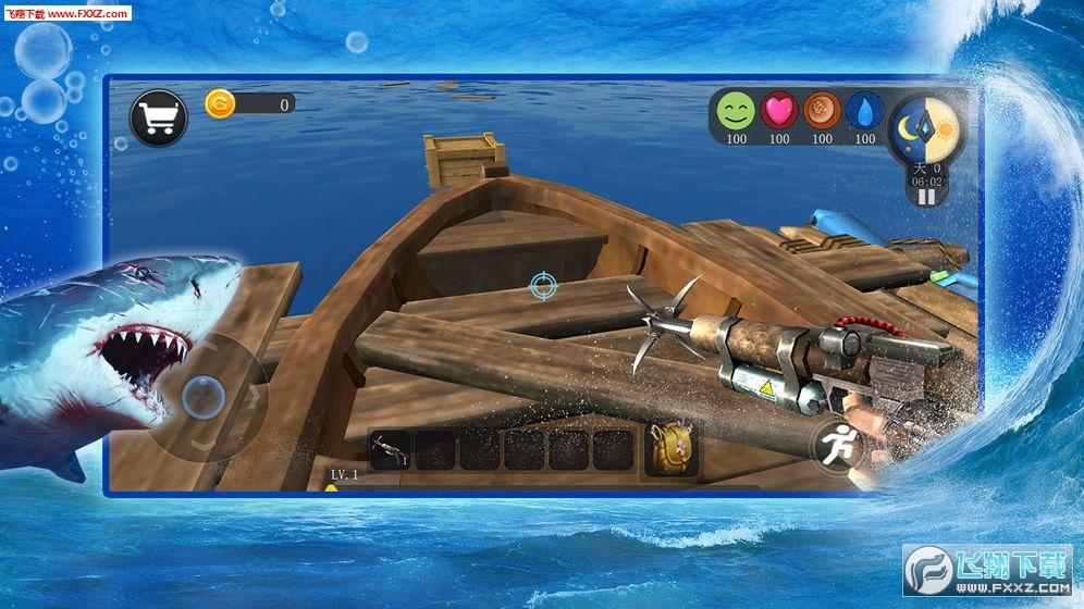 海洋求生世界手游v2.0.0截图1