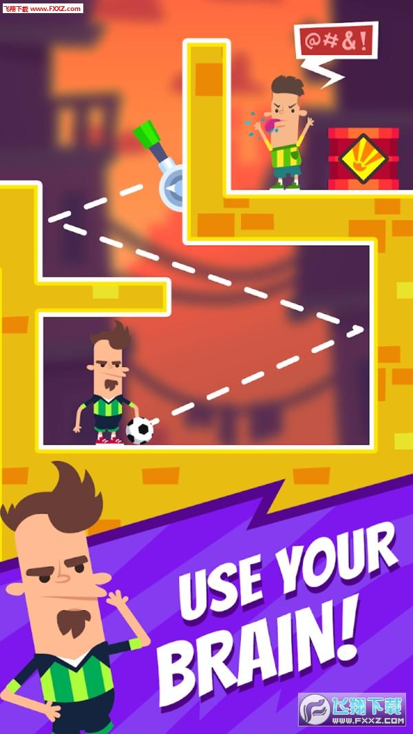 足球�⑹职沧堪�v1.0.2截�D1