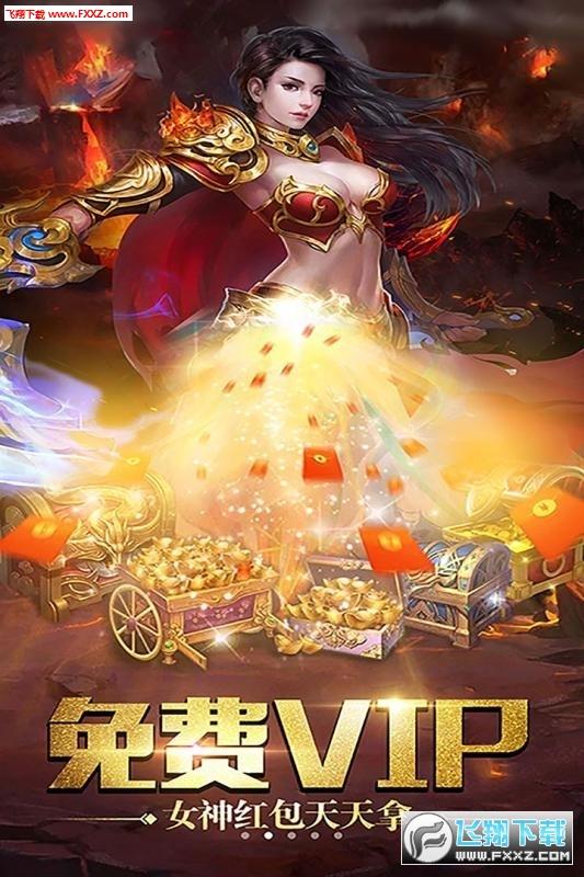 武林秘籍九游平台版v2.7截图1