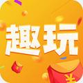 每日趣玩app官方安卓版1.0.0