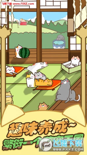 猫咪田园最新中文版V2.2.2截图0