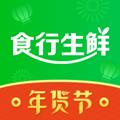 食行生鲜线上买菜app 4.9.20