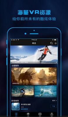 �n�n影院app官方版1.0截�D0