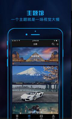 �n�n影院app官方版1.0截�D2