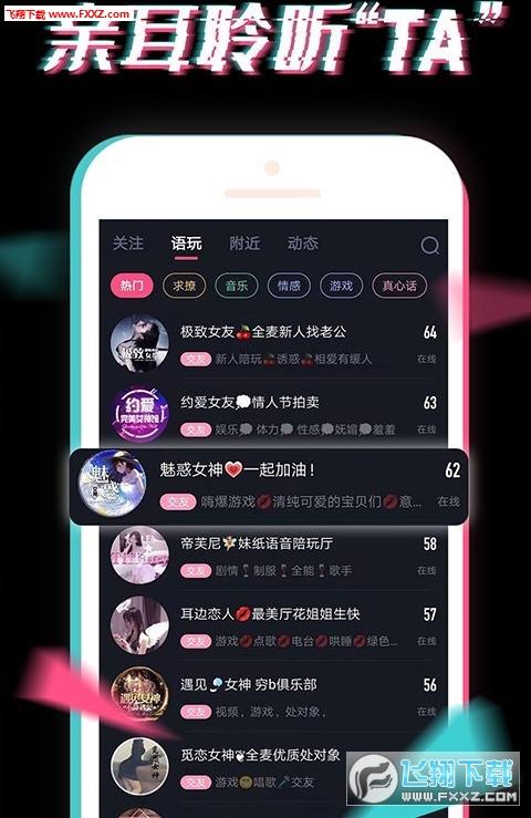 小心动app官方手机版v5.2.128.0211截图0