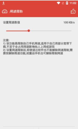 不卡网手机版1.0截图1