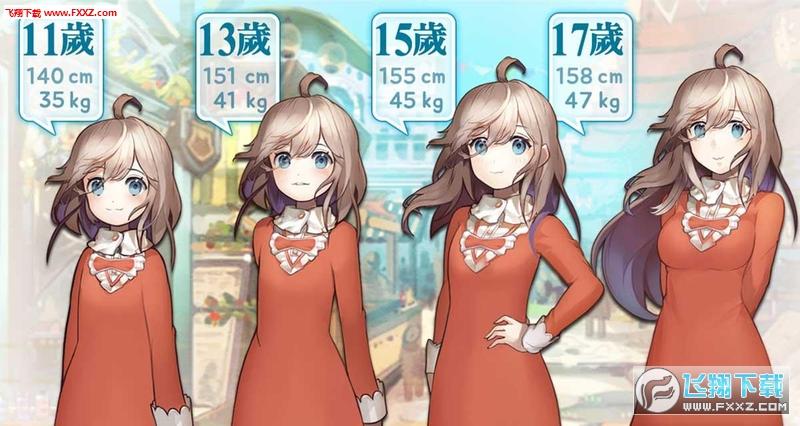 千年少女手游中文版v1.8.19.1截图2