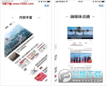 健康江西app官网手机版v1.0截图1
