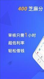 雪豹钱包app免征信新口子1.0截图1