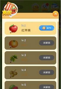木��每天�5元app手�C版1.11截�D0