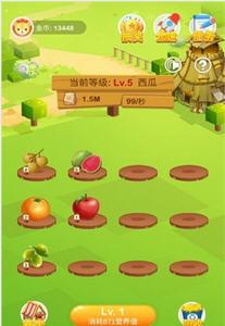 木��每天�5元app手�C版1.11截�D1