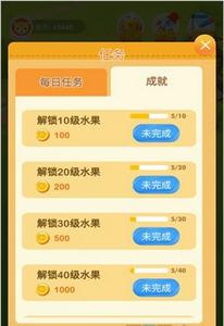 木��每天�5元app手�C版1.11截�D2