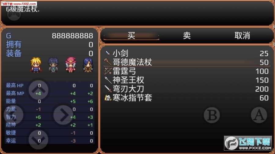 流氓精英2地牢爬虫中文版v1.4截图1