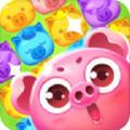 欢乐猪猪消红包免费版v0.3.1