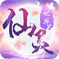 仙灵世界送首冲至尊特权版v1.0