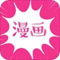 可游动漫免费阅读app1.0