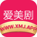 爱美剧imeiju官方版1.1