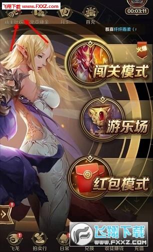 萌龙大作战红包版福利赚app1.0截图0