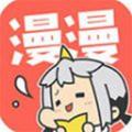 爱慕漫画看漫画软件1.0
