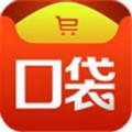口袋分享发圈app最新版本1.0.0