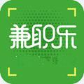 兼职乐app发圈免费下载1.0.1