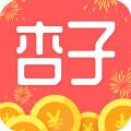 杏子阅读app官网安卓版v1.0