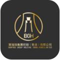 BGH交易所app虚拟货币版1.0