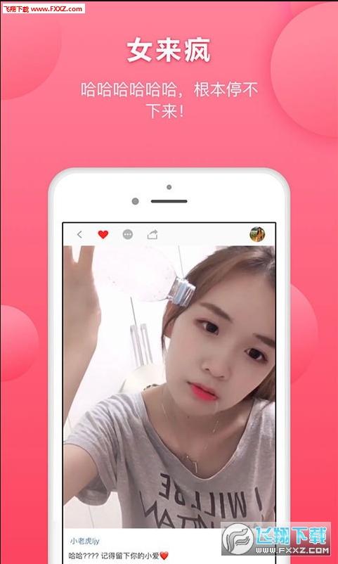 她拍app手机安卓版截图2