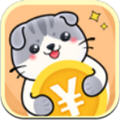 生财猫赚钱猫红包版appv1.0