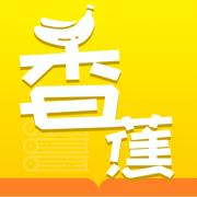 香蕉�w�鞘�C版 v1.0
