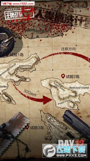 王牌战争文明重启国际版v3.2截图3