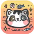 人猫对话器app中文官方版1.0.3