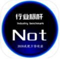 Not社区app手机挖矿版1.0
