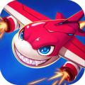 无敌战机红包版app官网正式版1.0