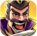 王者争雄三国策略战争版1.6.8