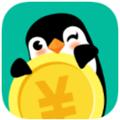 企鹅快讯app阅读赚钱版1.0.0