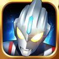 奥特曼之格斗超人无限充值v1.0