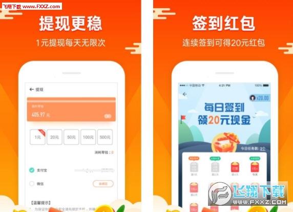 微创打字平台打字赚钱appv1.0福利版截图0