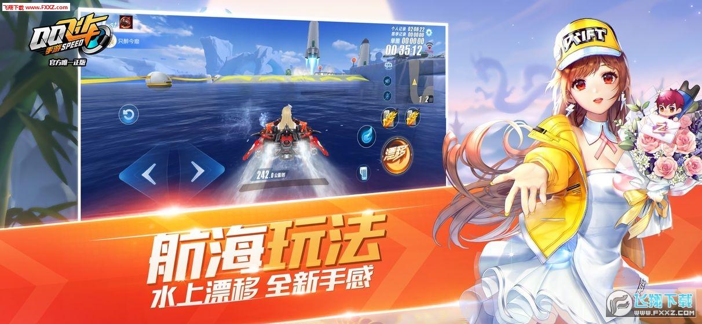 QQ飞车S车全解锁破解版v1.17.0.41206截图2
