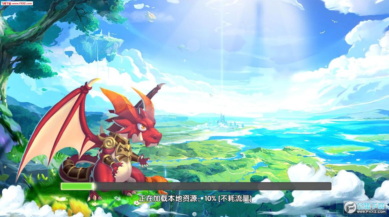 彩虹岛手游官方全新版1.2.0.33截图0