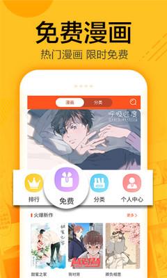 蜗牛漫画app官网安卓版v1.0.4截图1
