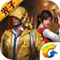 和平精英仓鼠灰灰领取app免费版 v1.0