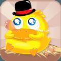 疯狂养鸭场红包版app正式版v1.1.0