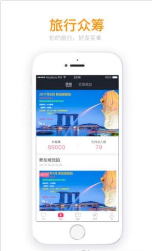 秀人app官方版1.0截图1