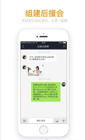 秀人app官方版1.0截图2