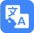 键盘翻译器app官方最新版1.0