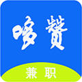 哆赞app最新福利版2.0