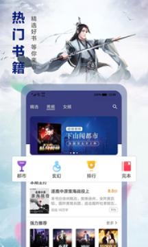 蜻蜓免费小说app官方版